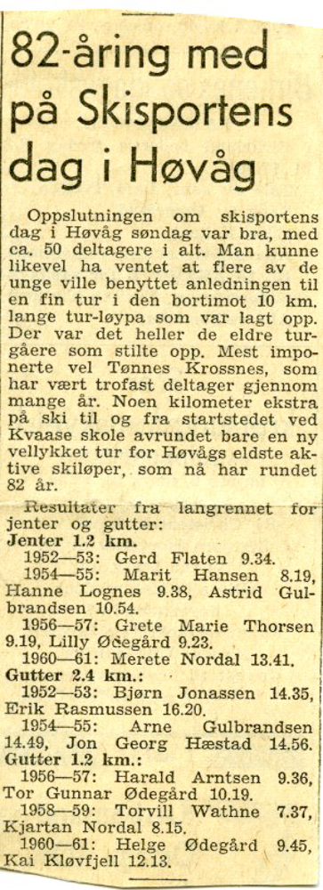 Skirenn i Høvåg